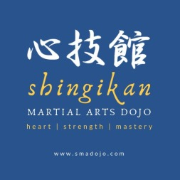 Shingikan