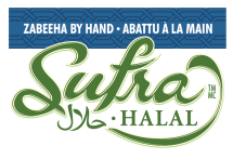 Sufra-Logo468